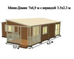 """Садовый мобильный домик 7х6,9м """"Панорамика с крыльцом"""""""